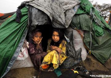 28 mars 2019 : Journée nationale de collecte pour le Yémen